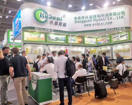 Packaging Tape Whoesale Manufacturer Hyseal at the Fair.jpg